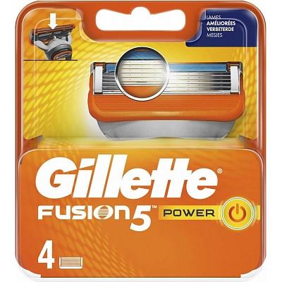 Productafbeelding Gillette Scheermesjes Fusion Power