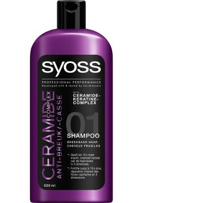Productafbeelding Syoss Shampoo Ceramide